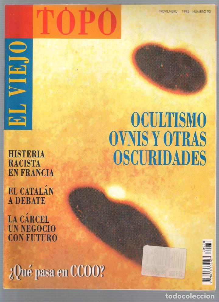 Coleccionismo de Revistas y Periódicos: Revista El Viejo Topo (2ª época) - Año 1995 completo. Números 81 a 91 inc. - Foto 10 - 115430691