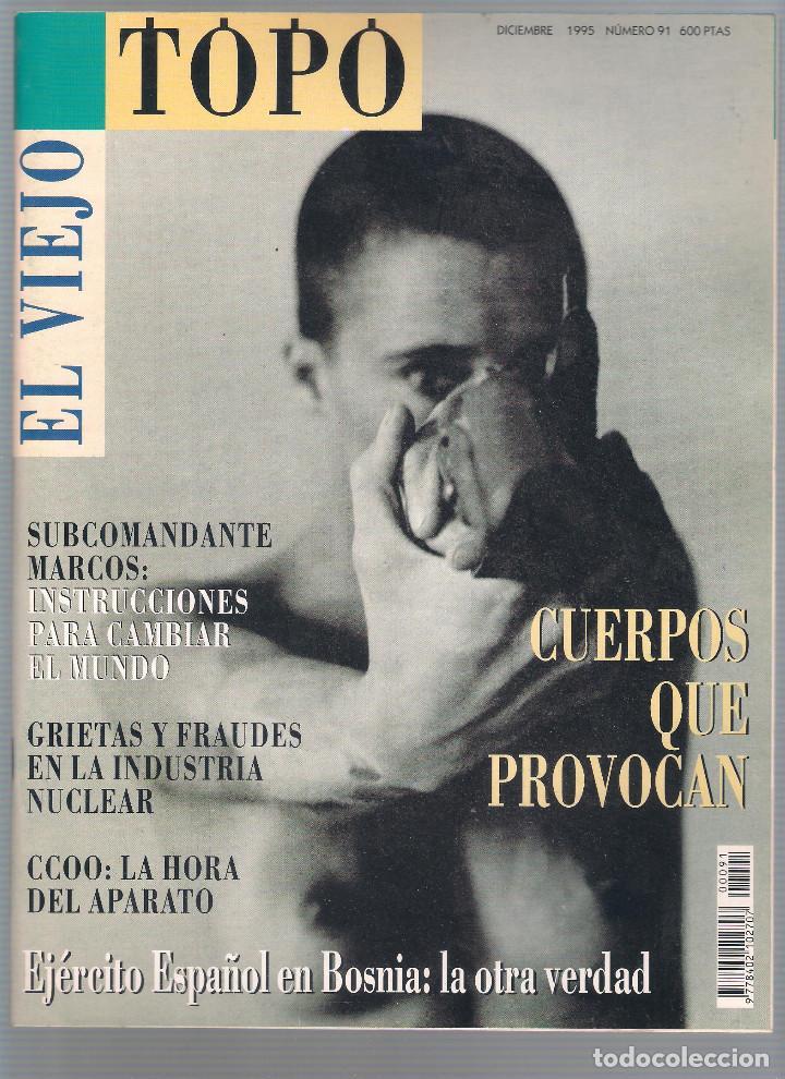 Coleccionismo de Revistas y Periódicos: Revista El Viejo Topo (2ª época) - Año 1995 completo. Números 81 a 91 inc. - Foto 11 - 115430691