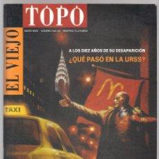 Coleccionismo de Revistas y Periódicos: REVISTA EL VIEJO TOPO (2ª ÉPOCA) - AÑO 2002 COMPLETO. NÚMEROS 160 A 173 (11 EJEMPLARES). Lote 115528323