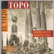 Coleccionismo de Revistas y Periódicos: REVISTA EL VIEJO TOPO (2ª ÉPOCA) - AÑO 2004 COMPLETO. NÚMEROS 188 A 201 (11 EJEMPLARES). Lote 115529951
