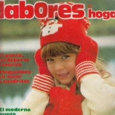 Coleccionismo de Revistas y Periódicos: REVISTA LABORES DEL HOHAR Nº 260 AÑO 1980. CHIQUITINES: EL AJUAR A CUADRITOS. UN BOLSO BANDOLERA.. Lote 115584855