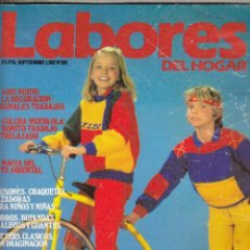 Coleccionismo de Revistas y Periódicos: REVISTA LABORES DEL HOGAR Nº 292 AÑO 1982. EL PRACTICO PUNTO PARA LOS ESCOLARES. . Lote 115585023