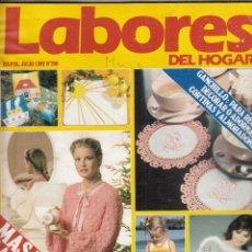 Coleccionismo de Revistas y Periódicos: REVISTA LABORES DEL HOGAR Nº 290 AÑO 1982,. MAS DE 80 LABORES. GANCHILLO: PARA REGALAR.. Lote 115585483