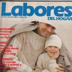 Coleccionismo de Revistas y Periódicos: REVISTA LABORES DEL HOGAR Nº 334. MODELOS PARA HOMBRES Y PARA CHICOS JESRESYS PA RA ELLOS.. Lote 115585759