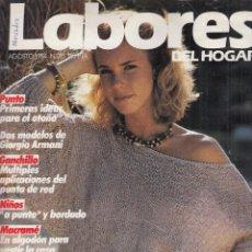 Coleccionismo de Revistas y Periódicos: REVISTA LABORES DEL HOGAR Nº 315 AÑO 1984. LABORES DE AGOSTO LABORES DE MODA. . Lote 115586447
