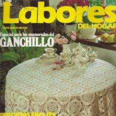 Coleccionismo de Revistas y Periódicos: REVISTA LABORES DEL HOGAR Nº 291 AÑO 1982. ESPECIAL GANCHILLO PARA LAS ENAMORADAS DEL GANCHILLO.. Lote 115586687