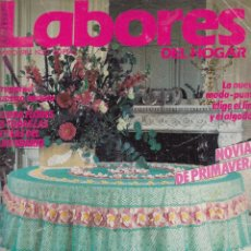 Coleccionismo de Revistas y Periódicos: REVISTA LABORES DEL HOGAR Nº 312 AÑO 1984. MAS DE 80 LABORES. . Lote 115587111
