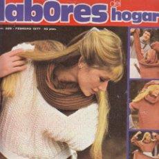 Coleccionismo de Revistas y Periódicos: REVISTA LABORES DEL HOGAR Nº 225 AÑO 1977. BRICOLAGE: LAS CAMAS DE JUGETE. 4 FALDAS CON PATRON.. Lote 115598539