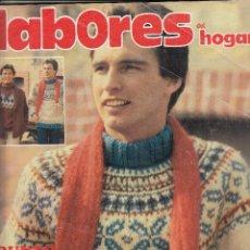 Coleccionismo de Revistas y Periódicos: REVISTA LABORES DEL HOGAR Nº 272 AÑO 1981. PUNTO JOVEN Y FACIL. . Lote 115598731
