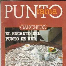 Coleccionismo de Revistas y Periódicos: REVISTA PUNTO RAMA GANCHILLO Nº 23. EL ENCANTO DEL PUNTO DE RED. . Lote 115599627