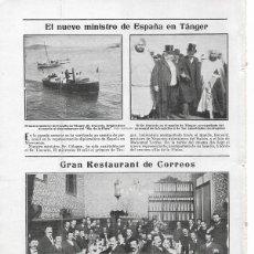 Collezionismo di Riviste e Giornali: 1905 HOJA REVISTA MADRID RESTAURANT DE CORREOS GENARO GARCÍA - TANGER LLAVERÍA MINISTRO EN TÁNGER. Lote 116148851