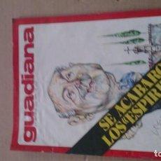 Coleccionismo de Revistas y Periódicos: REVISTA GUADIANA N 15 JULIO 1975. Lote 116180751