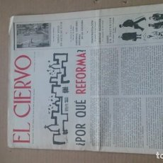 Coleccionismo de Revistas y Periódicos: REVISTA EL CIERVO N 133 MARZO 1965. Lote 116231363