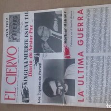 Coleccionismo de Revistas y Periódicos: REVISTA EL CIERVO N. 205 MARZO 1971. Lote 116345199
