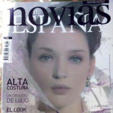 Coleccionismo de Revistas y Periódicos: NOVIAS DE ESPAÑA - EDICION GALICIA. Lote 116391043