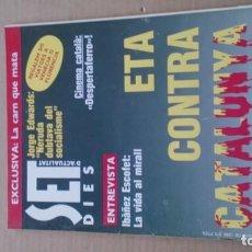 Coleccionismo de Revistas y Periódicos: REVISTA SET DIES N 57 DESEMBRE 1990. Lote 116412731