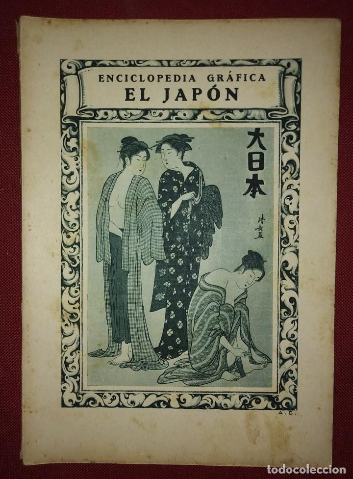 JAPÓN ENCICLOPEDIA GRÁFICA - MACARIO GOLFERICHS-LUIS G. MANEGAT - BARCELONA 1930 (Coleccionismo - Revistas y Periódicos Antiguos (hasta 1.939))