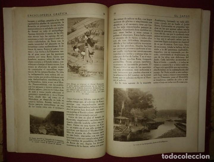 Coleccionismo de Revistas y Periódicos: JAPÓN ENCICLOPEDIA GRÁFICA - MACARIO GOLFERICHS-LUIS G. MANEGAT - BARCELONA 1930 - Foto 3 - 116426611