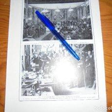 Coleccionismo de Revistas y Periódicos: RECORTE PRENSA .ACADEMIA DE CABALLERIA DE VALLADOLID. BLANCO Y NEGRO, OCTUBRE 1915. Lote 116590035
