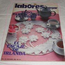 Coleccionismo de Revistas y Periódicos: REVISTA LABORES DEL HOGAR Nº 270 NOVIEMBRE 1980. Lote 116632751