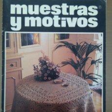 Coleccionismo de Revistas y Periódicos: MUESTRAS Y MOTIVOS GANCHILLO N. 14. Lote 116747735