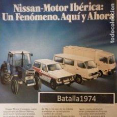 Coleccionismo de Revistas y Periódicos: PUBLICIDAD NISSAN MOTOR IBÉRICA - NISSAN PATROL - EBRO - AÑO 1984. Lote 116873015