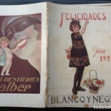 Coleccionismo de Revistas y Periódicos: BLANCO Y NEGRO Nº 1598 ENERO DE 1922, FRANCO EN EL KERT, LAS REINAS Mª CRISTINA Y VICTORIA. Lote 117134587