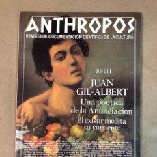 Coleccionismo de Revistas y Periódicos: ANTHROPOS N° 110/111. REVISTA DE DOCUMENTACIÓN CIENTÍFICA DE LA CULTURA.. Lote 117286370