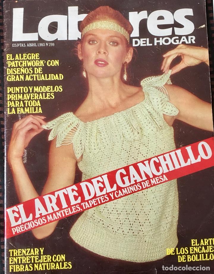 Coleccionismo de Revistas y Periódicos: Revistas de Labores del Hogar (200) - Foto 2 - 117354411