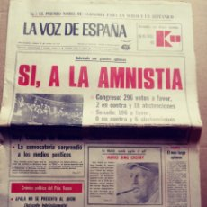 Coleccionismo de Revistas y Periódicos: LA VOZ DE ESPAÑA. SAN SEBASTIÁN, 15/10/1977. SÍ A LA AMNISTÍA. Lote 117355294
