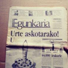 Coleccionismo de Revistas y Periódicos: EGUNKARIA, EJEMPLAR ESPECIAL DEL PRIMER ANIVERSARIO. 6/12/1991. EUSKERA. VASCO. Lote 117355719