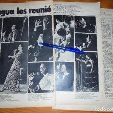 Coleccionismo de Revistas y Periódicos: RECORTE PRENSA : FAMOSOS POR MANAGUA : LOLA FLORES, JULIO IGLESIAS, CECILIA. ACTUALIDAD , ENERO 1973. Lote 117374615