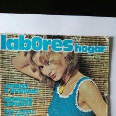 Coleccionismo de Revistas y Periódicos: REVISTA LABORES DEL HOGAR N° 242 JULIO 1978. Lote 117403823