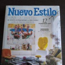 Coleccionismo de Revistas y Periódicos: NUEVO ESTILO Nº 451. OCTUBRE 2015 + CATÁLOGO EL CORTE INGLÉS HOGAR. Lote 117552339