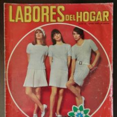 Coleccionismo de Revistas y Periódicos: REVISTA LABORES DEL HOGAR N° 121 JUNIO 1968 VINTAGE PATRONES. Lote 117560278