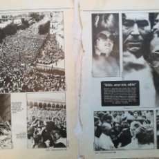 Collezionismo di Riviste e Giornali: RECORTE DIARIO ABC 29 SEPTIEMBRE DE 1984. LA MUERTE DE PAQUIRRI. 9 PAGINAS. Lote 117701959