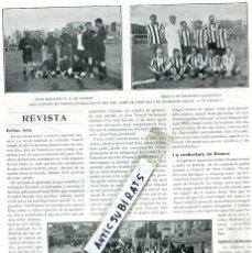 Coleccionismo de Revistas y Periódicos: REVISTA AÑO 1911 ESPAÑOL FUTBOL CLUB DE MADRID CONTRA EL CLUB DEPORTIVO ESPAÑOL DE BARCELONA RCD. Lote 117741315