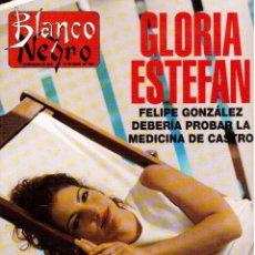 Coleccionismo de Revistas y Periódicos: 1995. GLORIA ESTEFAN.YVONNE REYES.MEL GIBSON.SILVIA MARSÓ.MARIBEL VERDÚ. VER SUMARIO .... Lote 118299903