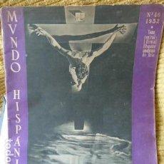 Coleccionismo de Revistas y Periódicos: DALI -PORTADA Y MANUSCRITO PICASSO Y YO .REPORTAGE DIVISION AZUL -1952. Lote 119004783