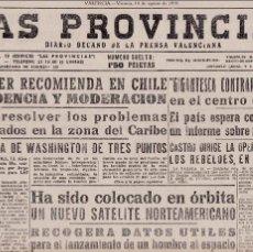 Coleccionismo de Revistas y Periódicos: LAS PROVINCIAS - DIARIO GRAFICO - VALENCIA, 14 AGOSTO 1959. Lote 119005263