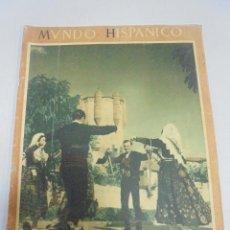 Coleccionismo de Revistas y Periódicos: REVISTA. MUNDO HISPANICO. Nº 47. FIESTA EN SALAMANCA, UNIVERSIDAD MEXICANA, PEPE LUIS VAZQUEZ. Lote 119092771