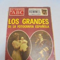 Coleccionismo de Revistas y Periódicos: REVISTA. LOS DOMINGOS DE ABC. 16 NOVIEMBRE 1975. LOS GRANDES DE LA FOTOGRAFIA ESPAÑOLA.. Lote 119095699