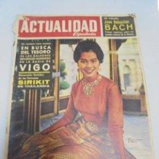 Coleccionismo de Revistas y Periódicos: REVISTA. LA ACTUALIDAD ESPAÑOLA. Nº 576. VIGO, SIRIKIT DE THAILANDIA, JUAN SEBASTIAN BACH. Lote 119095923