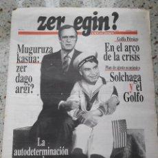 Coleccionismo de Revistas y Periódicos: ZER EGIN? Nº 288 22 SEPTIEMBRE 1990 EMK MOVIMIENTO COMUNISTA DE ESUSKADI.CARCELES.MUGURUZA.FUKUYAMA . Lote 119208391