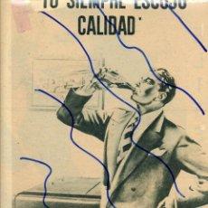 Coleccionismo de Revistas y Periódicos: COCACOLA 1948 HOJA REVISTA. Lote 119358787