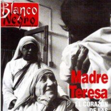 Coleccionismo de Revistas y Periódicos: 1996. MADRE TERESA DE CALCUTA. CARLOS CANO. SYLVESTER STALLONE. VER SUMARIO .... Lote 119939535