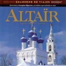 Coleccionismo de Revistas y Periódicos: ALTAÏR #39 RUSIA -ALTAIR REVISTA (2ª EPOCA) . Lote 120044863
