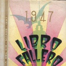 Coleccionismo de Revistas y Periódicos: LIBRO FALLERO AÑO 1947 JUNTA CENTRAL FALLERA 144 PAG FALLAS VALENCIA. Lote 120071267