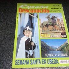 Coleccionismo de Revistas y Periódicos: ESPAÑA DESCONOCIDA AÑO II Nº 8, TRUJILLO. , , SEMANA SANTA. UBEDA. Lote 120317195