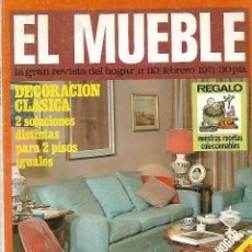 Coleccionismo de Revistas y Periódicos: REVISTA EL MUEBLE, Nº 110, FEBRERO 1971 . Lote 120556291